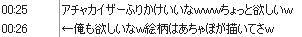 b0171744_19235714.jpg