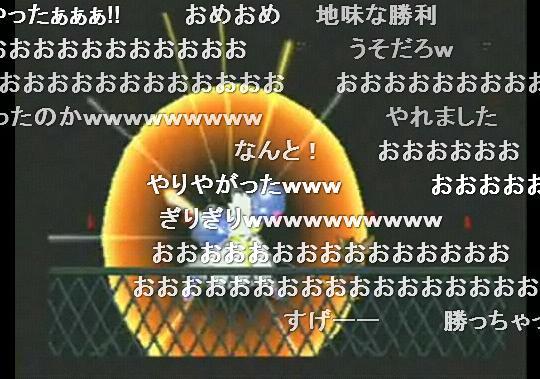 b0171744_19335265.jpg