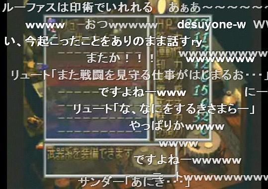 b0171744_1934629.jpg