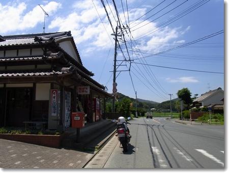 バイクで福岡、二見ヶ浦_c0147448_23573775.jpg