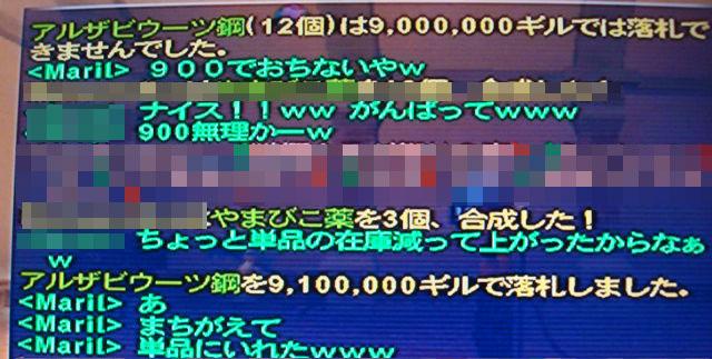 b0005152_14161785.jpg