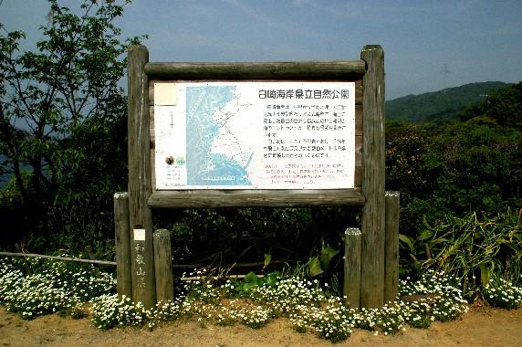 名勝・観光地_b0093754_23525728.jpg