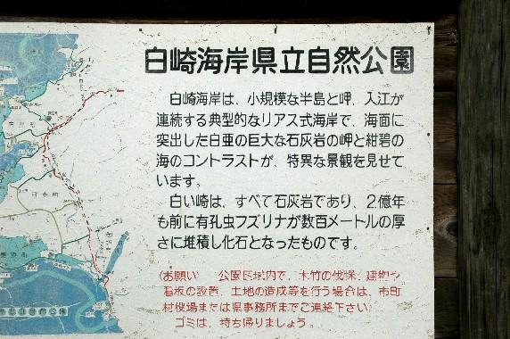 名勝・観光地_b0093754_23531881.jpg