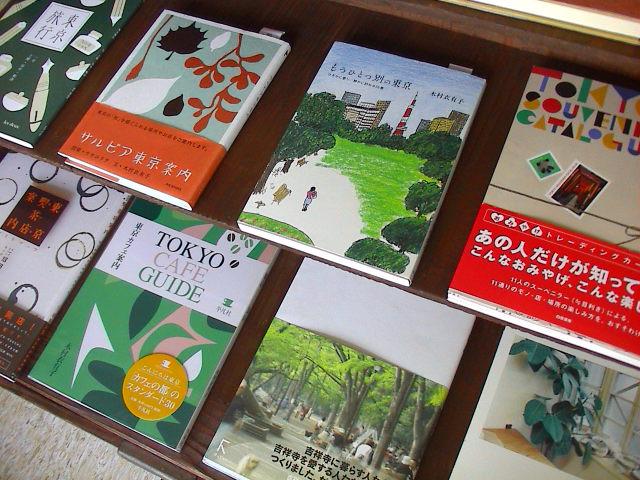 夏の絵本とそのほかいろいろ。_e0060555_2356679.jpg