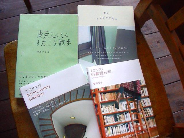 夏の絵本とそのほかいろいろ。_e0060555_23574983.jpg