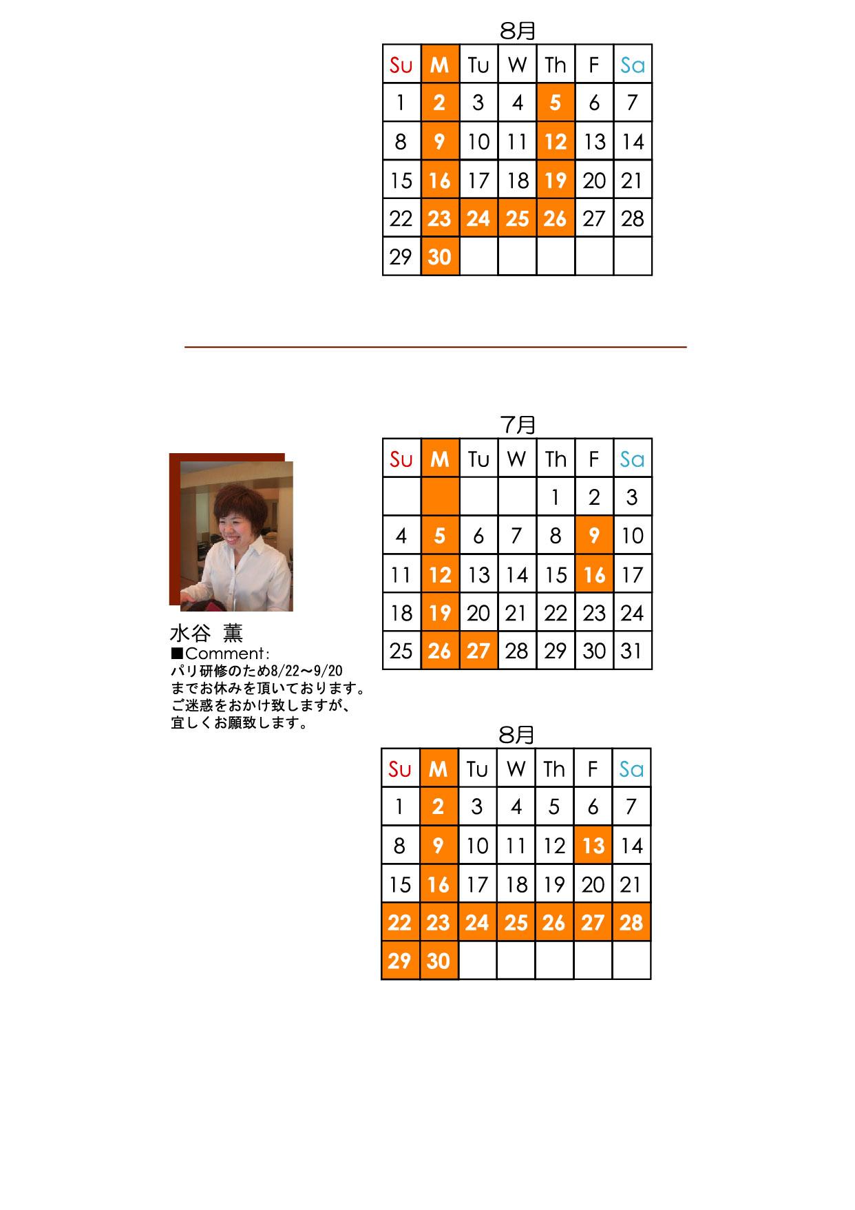 b0071558_1127944.jpg