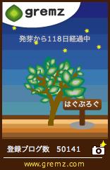 d0063558_2121263.jpg