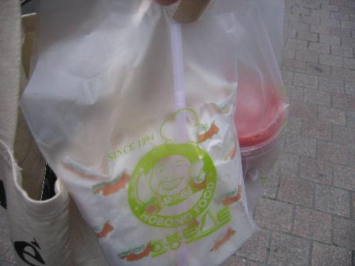 おひとりさまの癒しソウル☆ その12 「愛するホボントースト♪」_f0054260_23463513.jpg