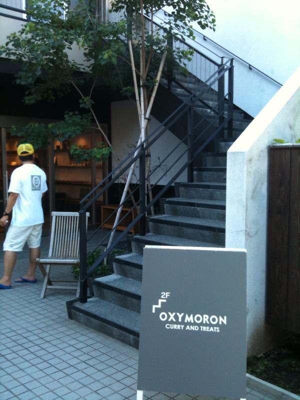 鎌倉「OXYMORON オキシモロン」へ行く。_f0232060_23322950.jpg