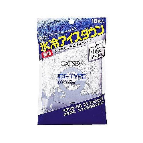 GATSBY アイスデオドラントボディペーパー_c0150963_6223241.jpg