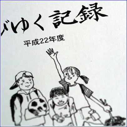 b0067598_22495977.jpg