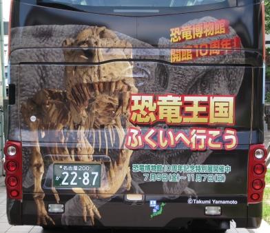 走る!恐竜ラッピングバス_f0229508_14574319.jpg
