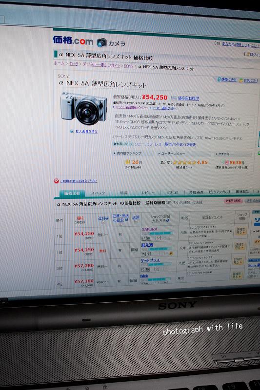 f0204009_22341873.jpg