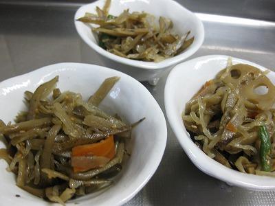 これ、何の野菜でしょう?(かつおたたき♪)_f0116812_18542539.jpg