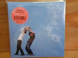 インディーズ・ニューリリース・おすすめ新入荷、再入荷!               [ NEW CD 、DVD]_b0125413_15251417.jpg