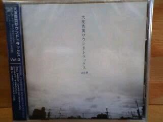インディーズ・ニューリリース・おすすめ新入荷、再入荷!               [ NEW CD 、DVD]_b0125413_1526792.jpg