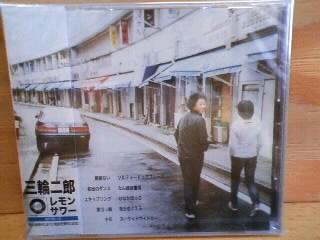 インディーズ・ニューリリース・おすすめ新入荷、再入荷!               [ NEW CD 、DVD]_b0125413_1527060.jpg