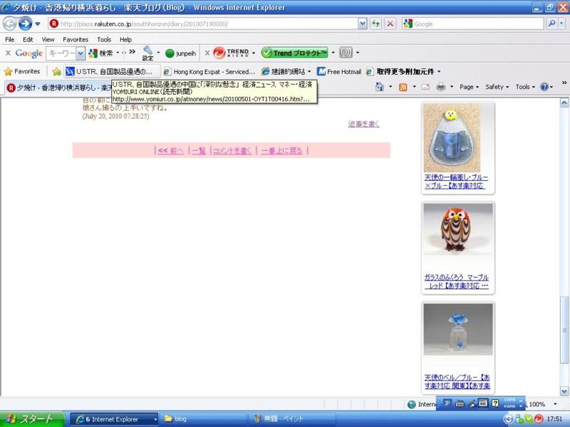 b0080418_924161.jpg