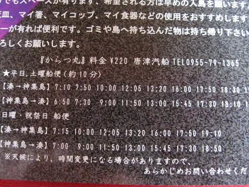 「F、M、G、K」フライヤー完成~!!!_a0125419_2029171.jpg