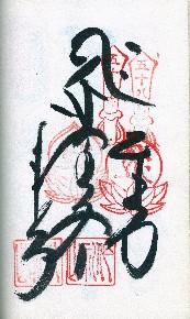 f0213825_1973393.jpg