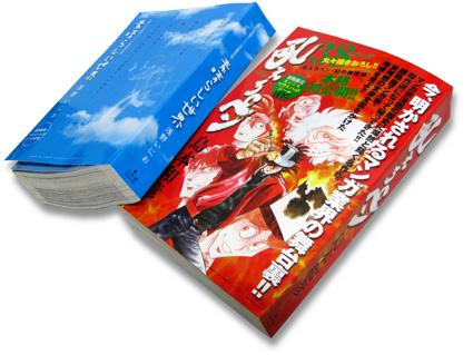 月刊サンデーGX8月号といろいろ発売!_f0233625_4262899.jpg