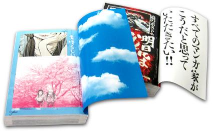 月刊サンデーGX8月号といろいろ発売!_f0233625_427661.jpg