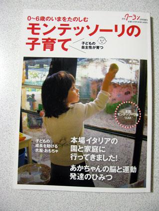 トッポンチーノ作り方_f0129726_21484388.jpg