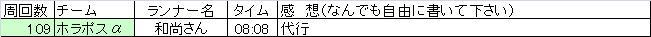 b0136931_15445051.jpg