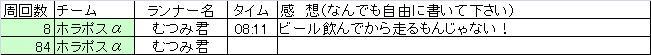 b0136931_15463662.jpg