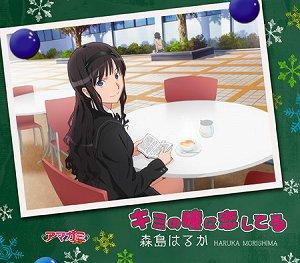 アマガミSS「キミの瞳に恋してる」森島はるか(CV:伊藤 静)2010年7月21日発売!_e0025035_051229.jpg