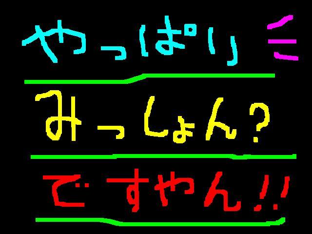 f0056935_1652960.jpg