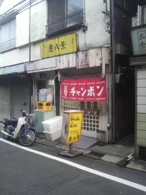 東京 LIFE ♪ Vol.3_f0151639_1949876.jpg