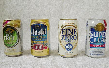 ノンアルコールビール_e0192740_2193796.jpg