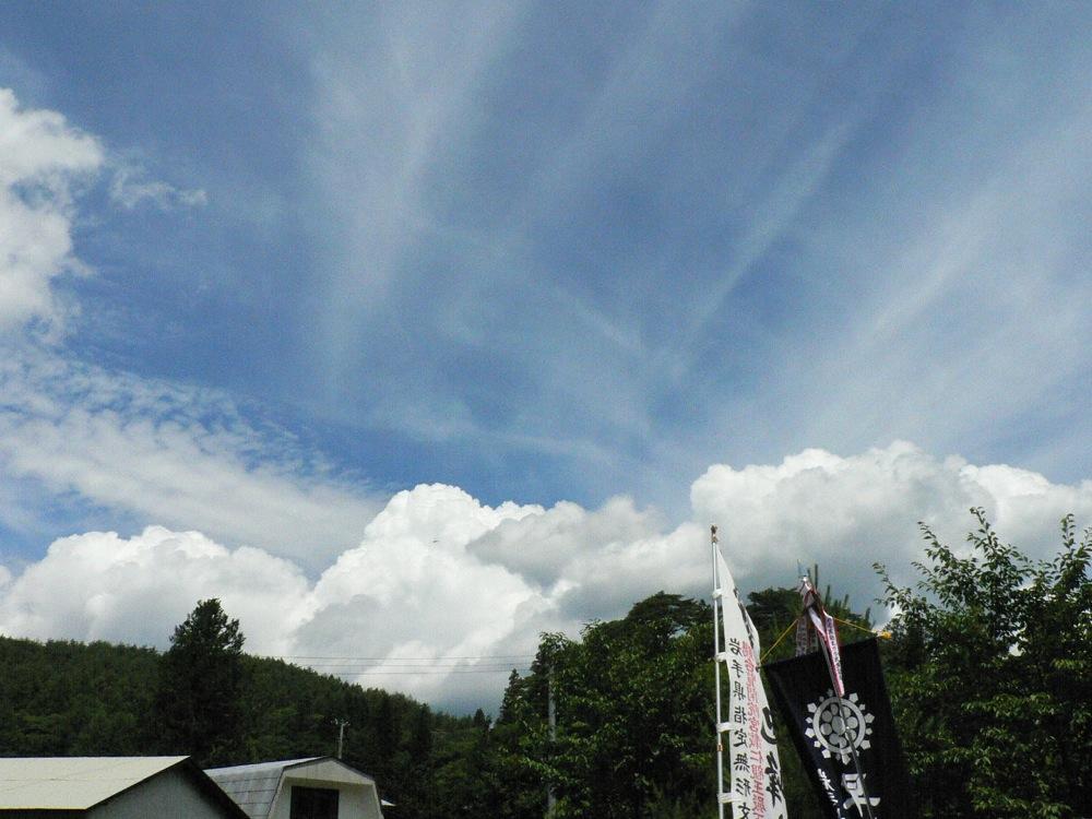 夏空の下・・・・_d0001843_9444165.jpg