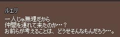 f0191443_213755100.jpg
