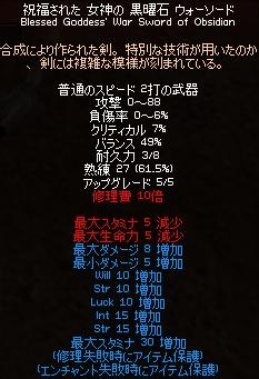 f0191443_21455090.jpg