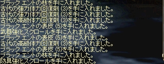 e0064647_1491591.jpg