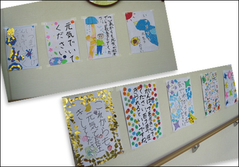 さつき荘利用者へ 小学生からお手紙をいただきました♪_b0159251_10381777.jpg
