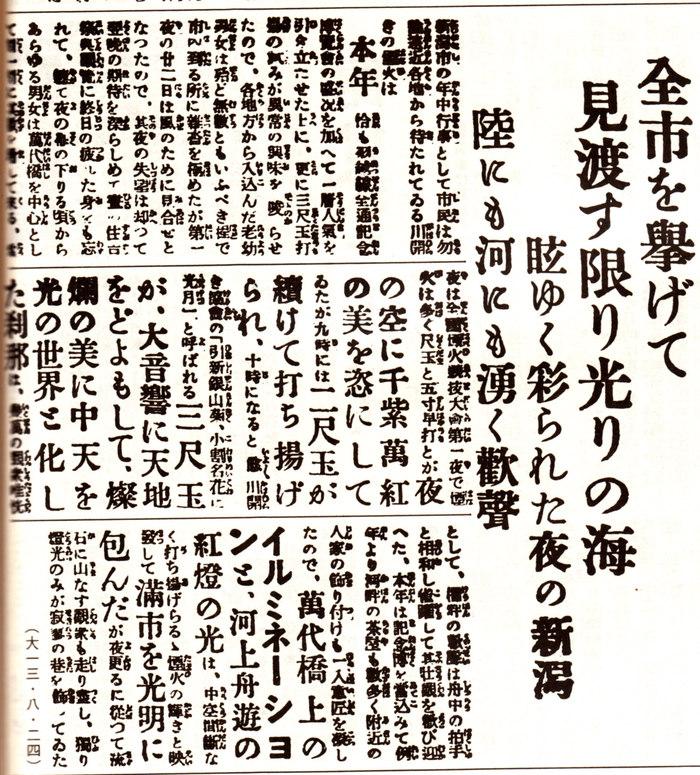 b0191160_1830542.jpg