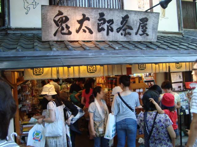 東京三鷹 深大寺へ行く。_f0232060_0225116.jpg
