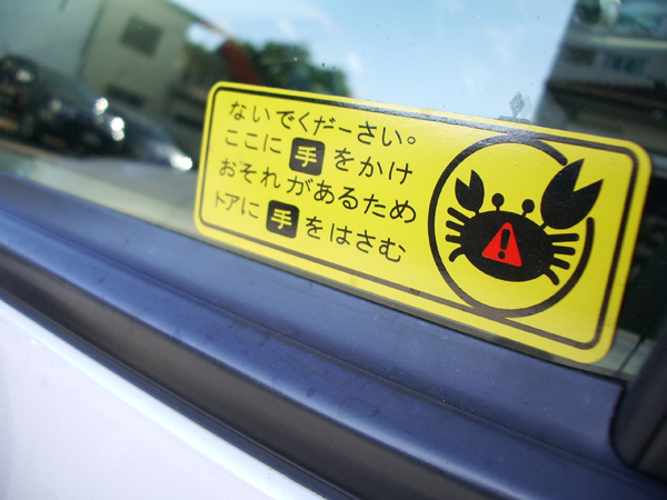 あやしい日本語(47)_b0131470_1927531.jpg