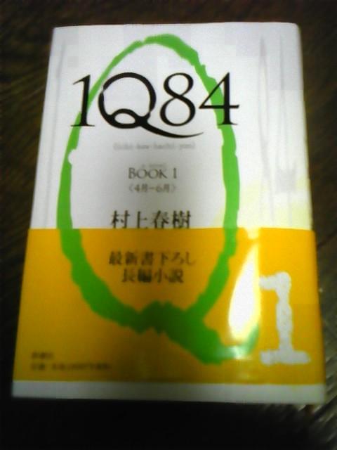 f0050473_10205290.jpg