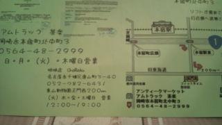 茶楽さん♪_a0059281_0232986.jpg