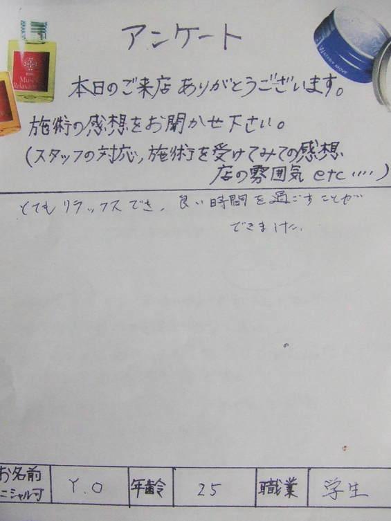 a0165482_1642959.jpg