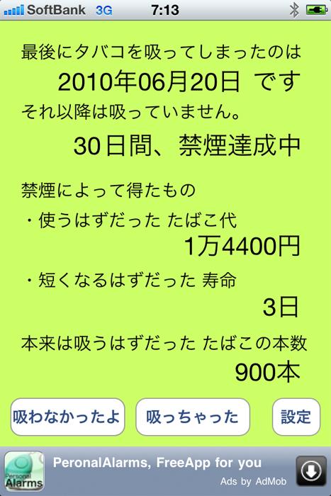 e0139093_7212465.jpg