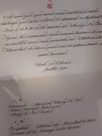 フランスでの結婚式の招待状♪_b0105897_2112399.jpg