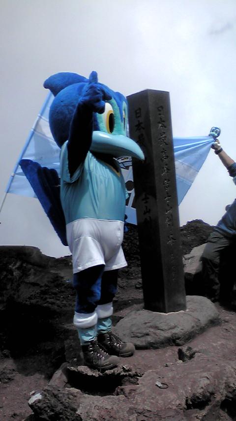 富士山山頂で・・・_c0206900_811168.jpg