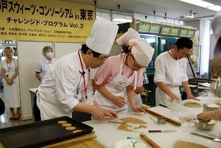 神戸スイーツコンソーシアムin 東京 2010 第3回_a0162301_17423447.jpg
