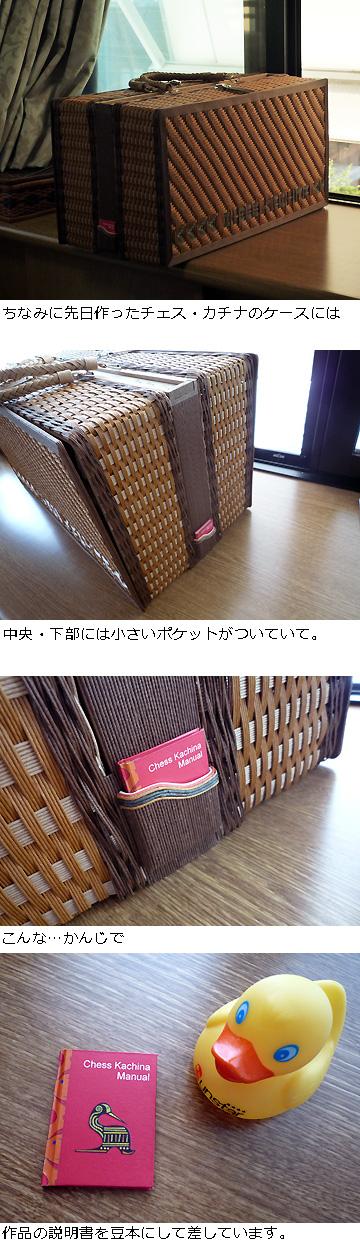 b0025301_16211516.jpg