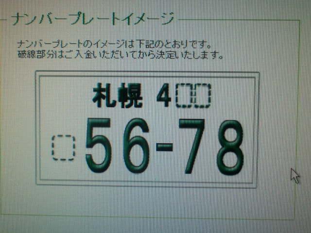 b0127002_22394977.jpg